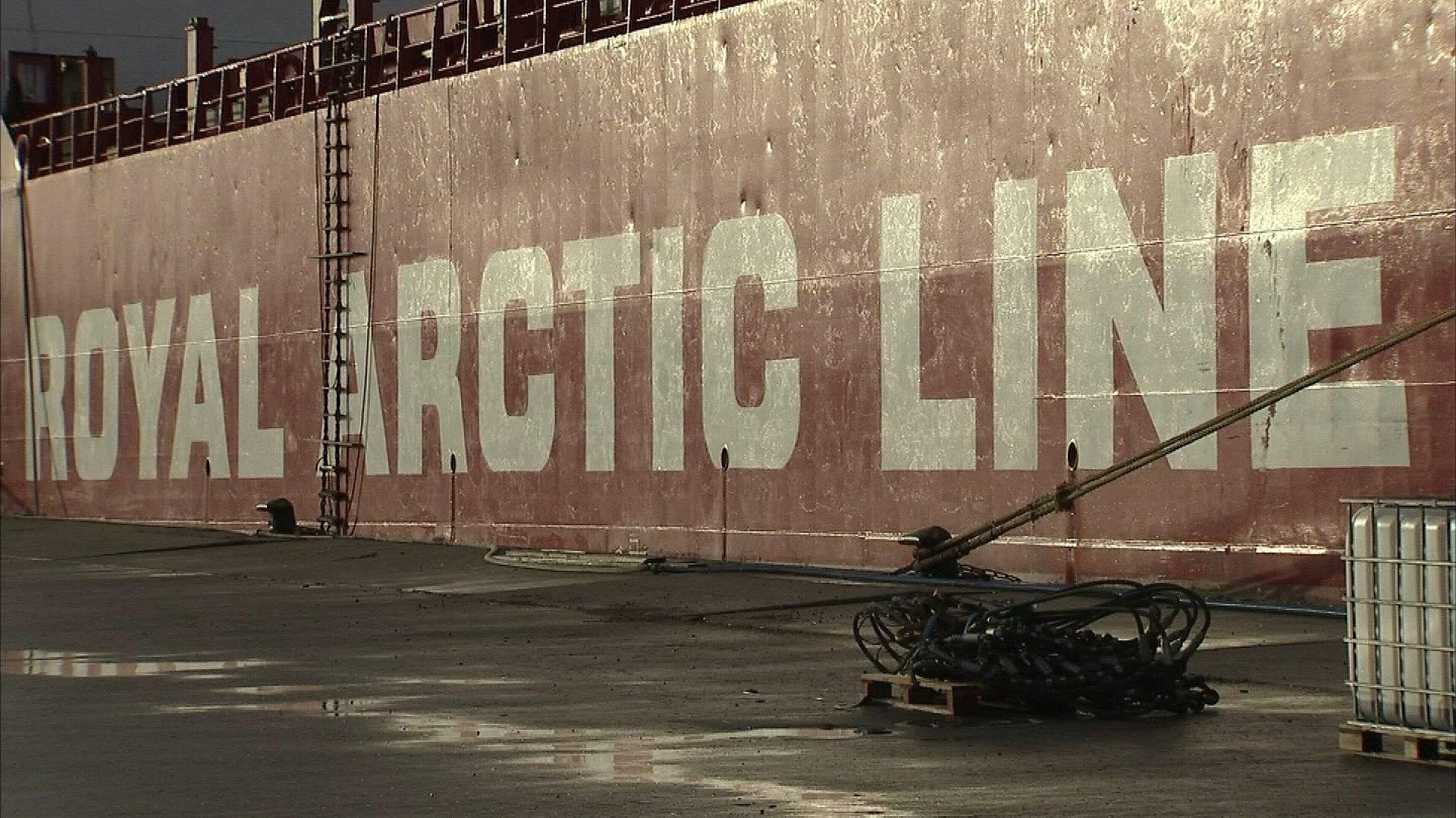 210617 Royal Arctic Line vil flytte fra Aalborg Havn til Aarhus